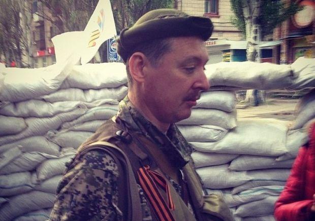 9 мая в Украине возможны теракты, - АП - Цензор.НЕТ 9299