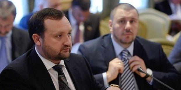 Депутати хочуть повернути до України посадовців-утікачів / investgazeta.net
