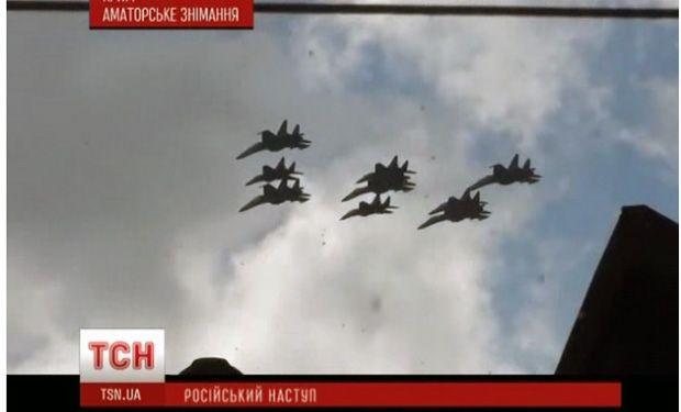 Истребители над Крымом / Кадр ТСН