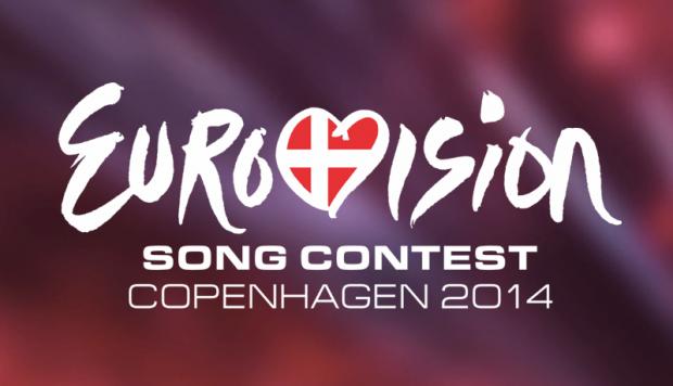Фото: Facebook Eurovision