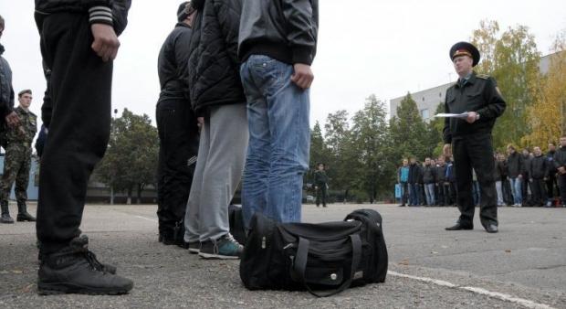 Во Львове протестовали родственники призывников