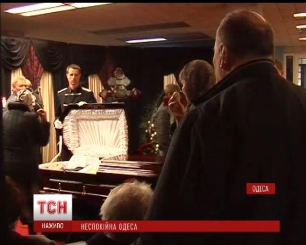 В Одессе похоронили погибших