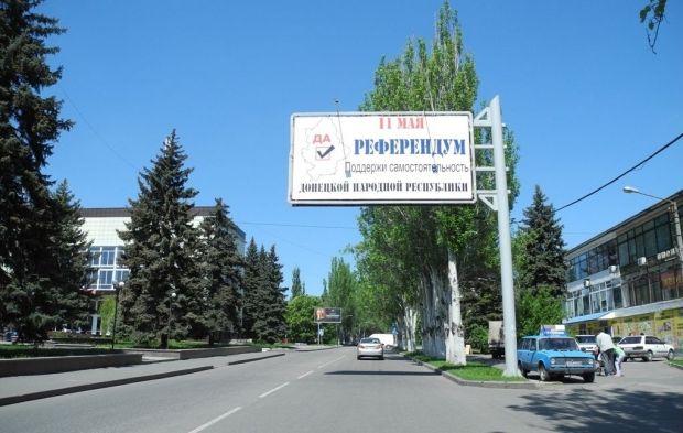 В Донецке появились бигборды с незаконной агитацией / novosti.dn.ua