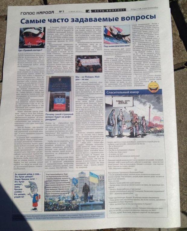 Газета сепаратистов / ostro.org