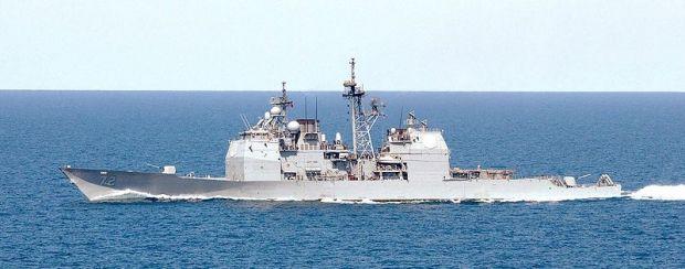 Vella Gulf вже в Чорному морі / ВМС США