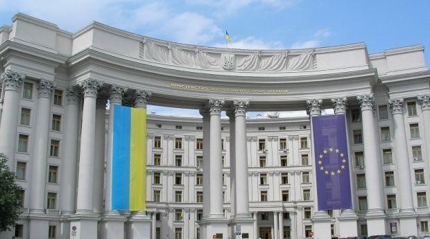 МИД Украины / Wikipedia