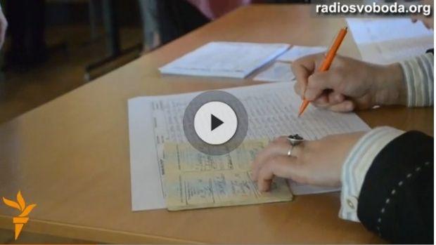 В Донецке могут голосовать туристы