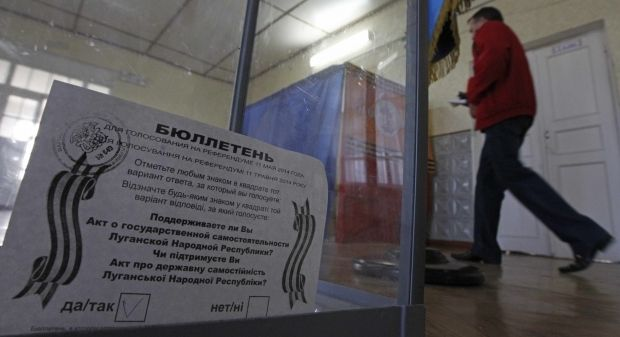 Бюллетени для референдума печатали на листах а5 / Reuters