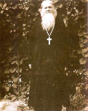 почаевского старца – схиигумена Амфилохия