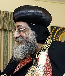 Патриарх монофизитской Коптской Церкви Феодор II