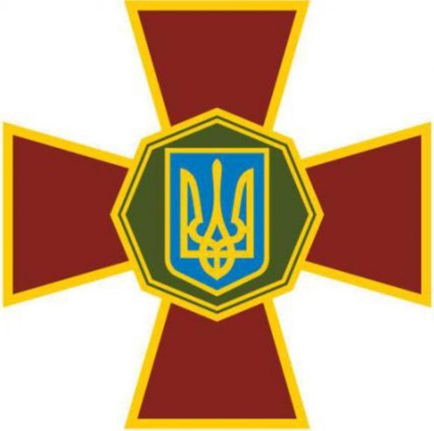 Эмлема Нацгвардии / president.gov.ua