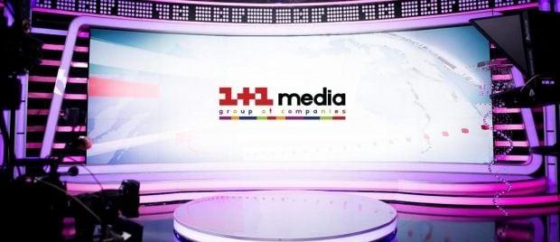 1+1 медиа, телеканал, плюсы / media.1plus1.ua