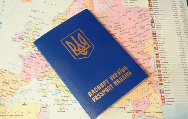 В Киеве - ажиотаж на загранпаспорта / kwidoo.ru