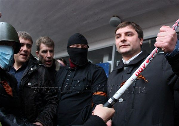 Сепаратисты вынудили мэра Горловки уйти в отставку / gorlovka.ua