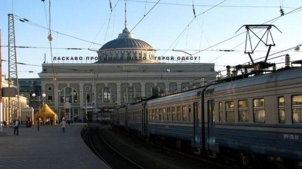 Одесская железная дорога повышает тарифы на проезд / УЗ