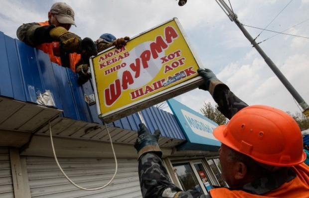 Прокуратура по-прежнему требует снести незаконные МАФы в Киеве / Фото УНИАН