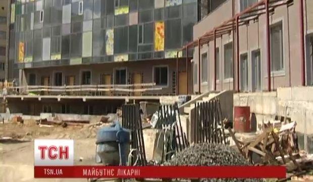 Новий корпус Охматдиту може стати символом епохи Януковича / ТСН