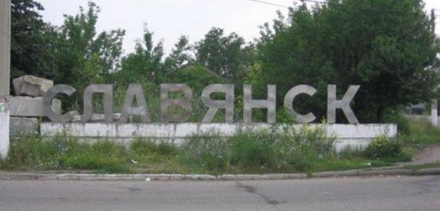 В Славянске погибли итальянский журналист и его переводчик из России / vk.com/ukraine_narod / vk.com/ukraine_narod