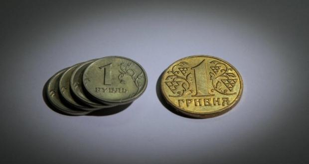 Рубль, гривня / Фото УНИАН