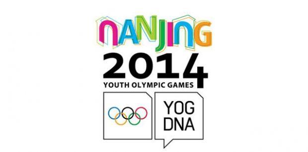 Ігри Нанкін-2014 розочнуться у середині серпня / noc--ukr.org