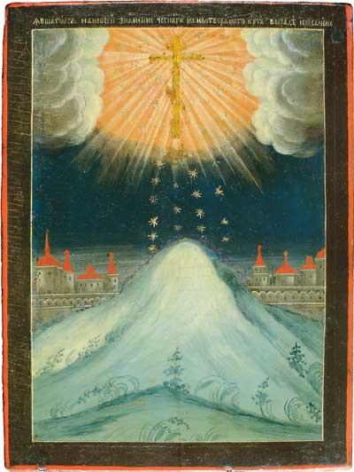 Явление Креста на небе в Иерусалиме, первая половина XIX в.