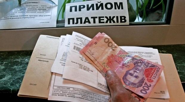 В Киеве вводят новую форму квитанций для оплаты коммунальных услуг / Фото УНИАН