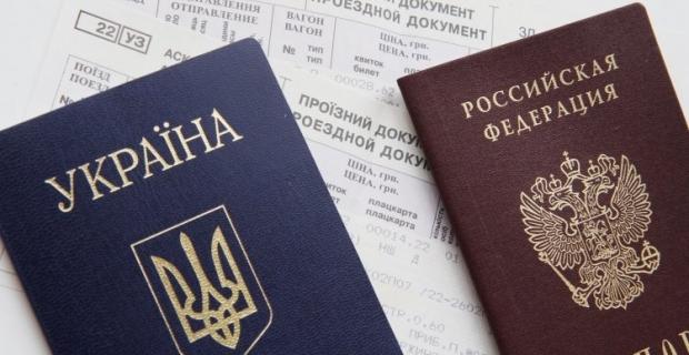 Двойное гражданство в Украине - насколько удобно и реально им пользоваться?
