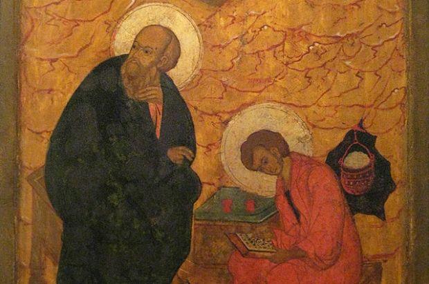 Иоанн Богослов на Патмосе. Икона, XVII век.