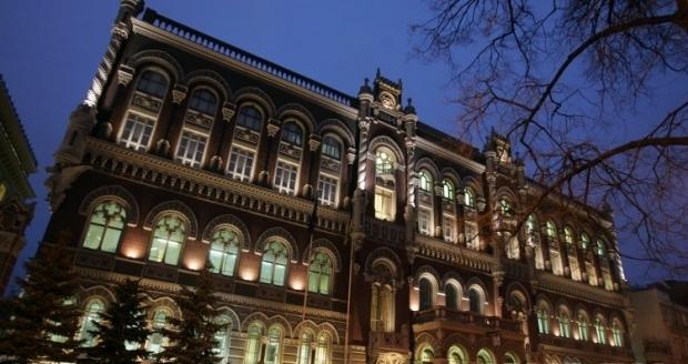 Перечень банков не сообщается / Фото УНИАН