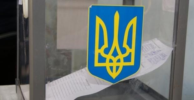 Голосование пройдет только в двух округах на Луганщине / Фото: УНИАН