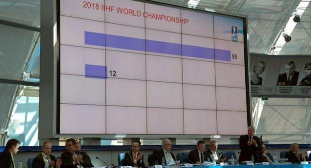 За проведение чемпионатат мира в Дании высказалось почти в восемь раз больше делегатов, чем за Латвию / iihf.com