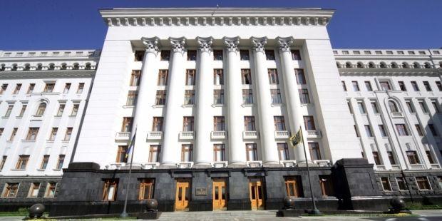 В Украине сократят каждого пятого служащего