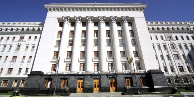 Кабмин / zakonoproekt.org.ua