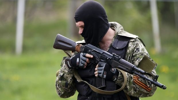 Donetsk terrorists declare martial law-mass media/ REUTERS