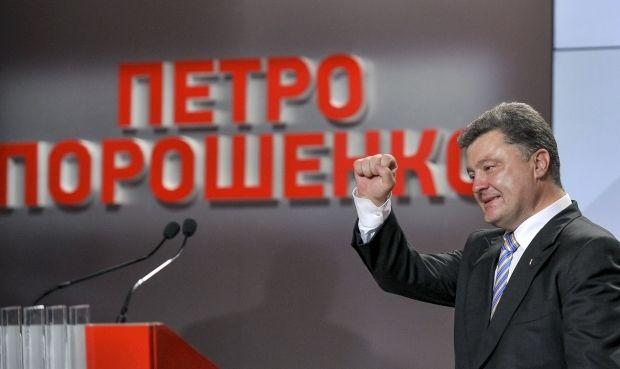Великобритания поддерживает Украину в борьбе с терроризмом / REUTERS