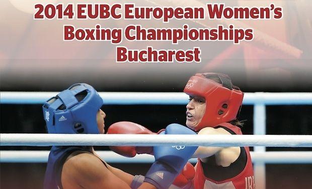 На чемпионате Европы украинки завоевали две медали / noc--ukr.org