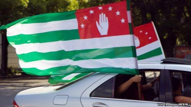 абхазия / svoboda.org