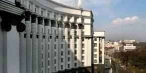 В Кабмине назначили министров, которые будут дежурить в новогодние праздники