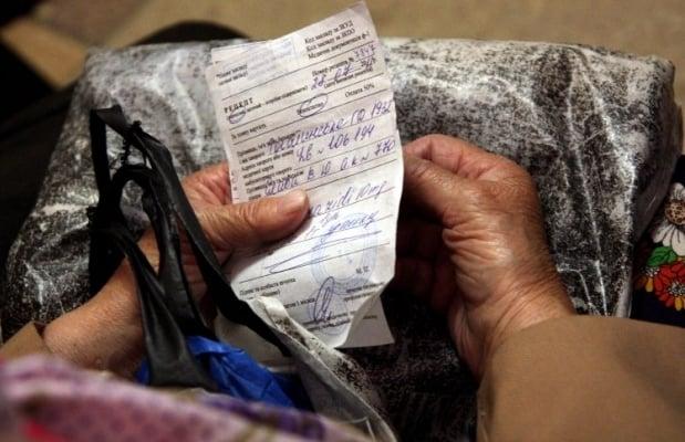 Большинство больных гипертонией не смогли приобрести лекарства по низким ценам / Фото: УНИАН