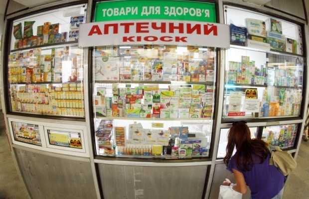 аптека лекарства / Фото: УНИАН