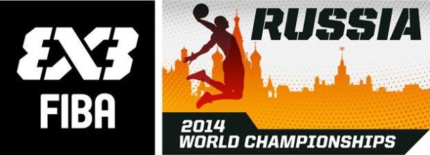 В чемпионате мира примет участие женская сборная Украины / ukrbasket.net