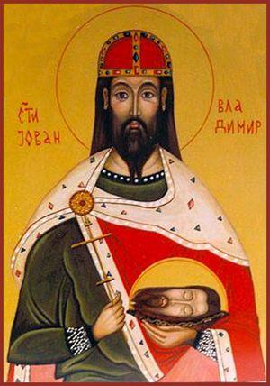 Крест, явльшийся тебе с Небесе, светел проповедал еси, просветив языки ясно, Владимире славне.  Тропарь святому
