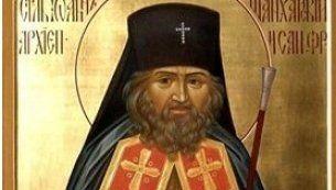 Первый предстоятель Грузинской Церкви святитель Иоанн Готфский (VIII век)