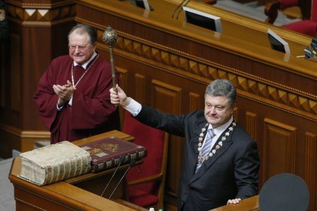 Состоялась инаугурация президента Украины