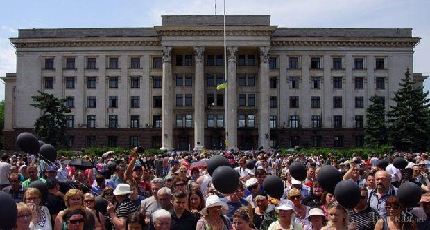 Фото:Думская.net
