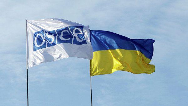 Глава мисии ОБСЕ посетит Донбасс  / OSCE