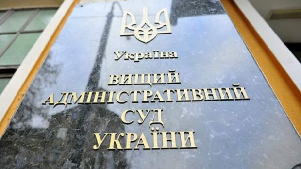 ВАСУ / veroyatno.com.ua