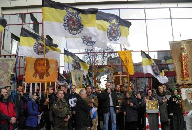 Православные активисты готовят провокации / r-u.org.ua