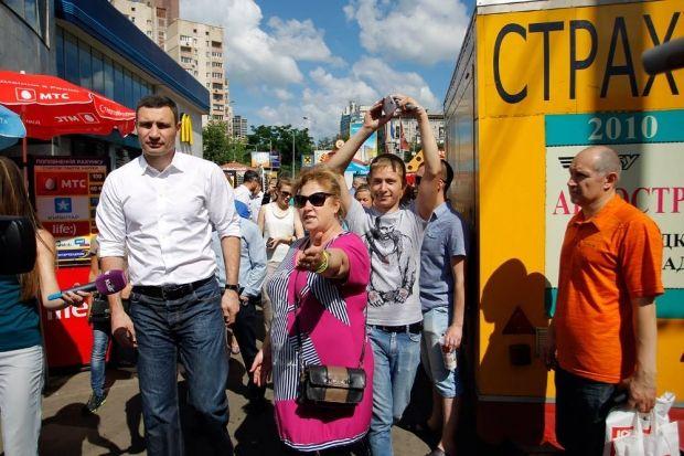 Фото: Виталий Кличко / facebook.com