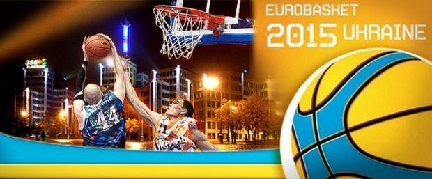 Евробаскет-2015 в Украине проводится не будет / kievvlast.com.ua